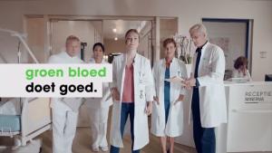 """""""Groen bloed doet goed"""" is de slogan van Maandag.. Still uit de reclame van het bedrijf."""